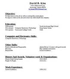 Resume For No Work Experience 301 Moved Permanently