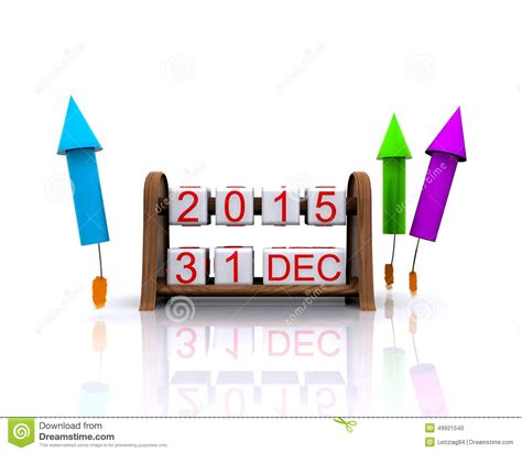 new year date on 2016 new year 2016 stock illustration image 49921540