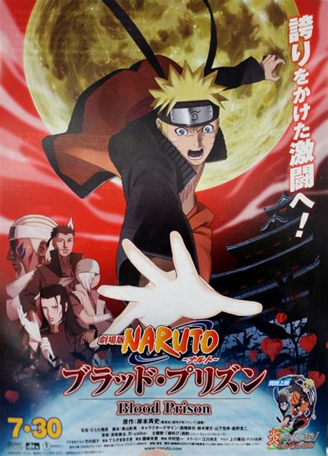 film naruto vf o 249 t 233 l 233 charger des telecharger naruto shippuden road to