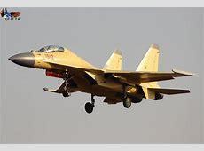 J-16 | Tiananmen's Tremendous Achievements J 16