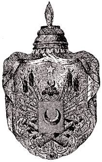 ottoman sultanate the state symbolics of the ottoman sultanate flags emblems