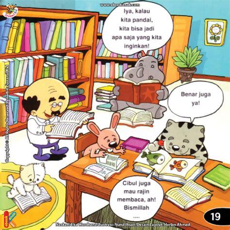 Buku Ogah Jadi Orang Gajian Ah jika kita pandai bisa jadi apa saja yang kita inginkan ebook anak