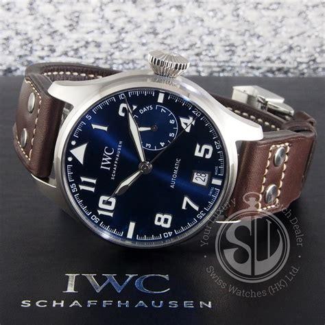 "IWC Big Pilot's Watch Edition ""Le Petit Prince"" IW500908   Swiss Watches (HK) Ltd"