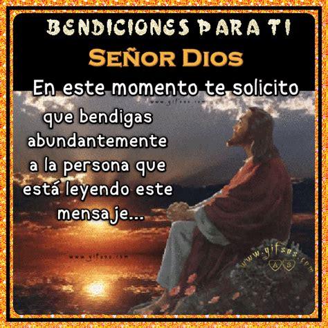 imagenes de dios de bendiciones gifs as bendiciones para ti