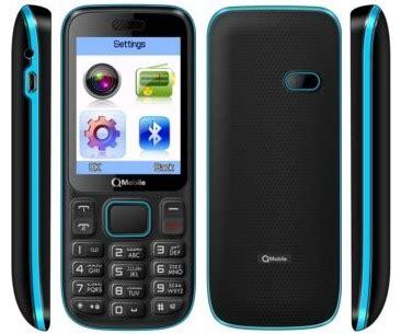 Themes For Qmobile E440 | qmobile e440 images mobilesmspk net
