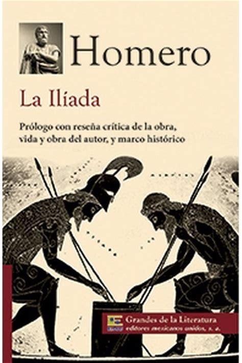 libro iliada contada a los la iliada homero nuevo envio gratis 150 00 en mercado