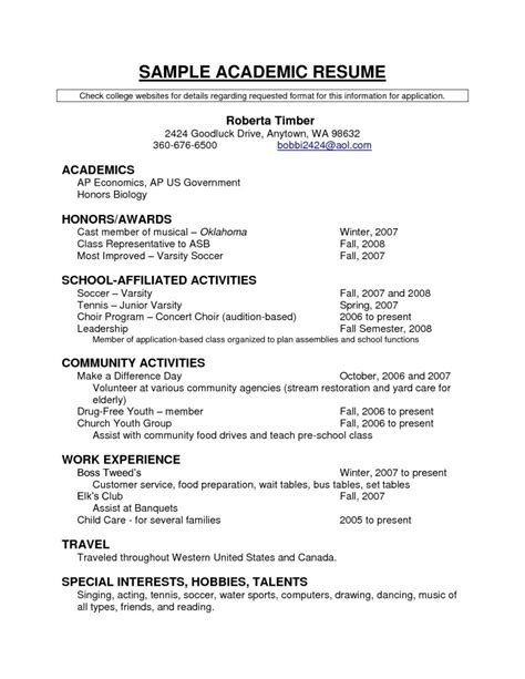 template for academic resume fill in information for resume