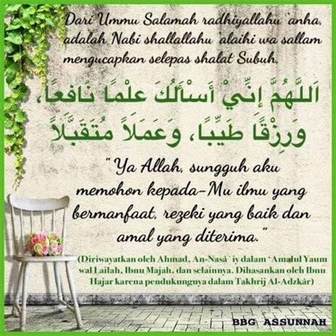 beautiful islamic dua pin by z on beautiful dua islam islamic and
