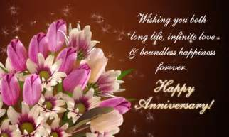 happy anniversary to and in jiju image