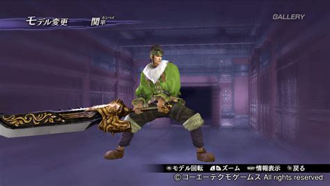 Bd Psp Dynasty Warriors Original Used quot dynasty warriors 7 quot original costume 2 guan ping on ps