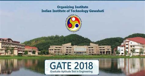 Guwahati Mba 2017 by Gate 2018 To Be Conducted By Iit Guwahati In February