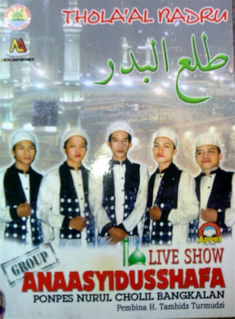 download mp3 cinta terbaik versi kroncong download mp3 lagu indonesia tanah air beta fiemasra198513