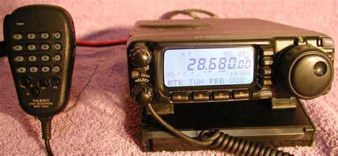 Radio Rig Yaesu Ft 8900 All Band w6cpa radio equipment gallery