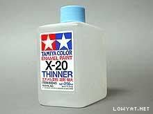 Tamiya Enamel X7 X 7 X 7 Color Paint Warna Merah wts hobby tool tamiya mr hobby wave olfa