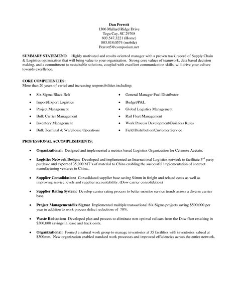 brief summary for customer service resume 28 images