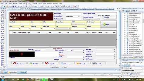 vb net form templates vb net source code numeric text box in vb net
