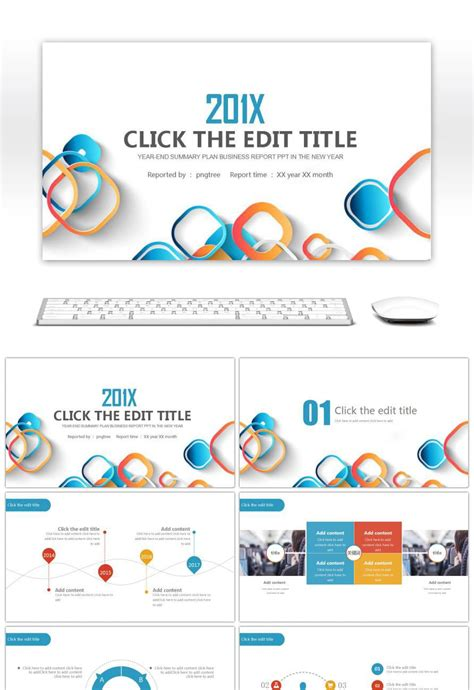 Awesome Dynamic Color Multi Function Universal Ppt Template For Free Download On Pngtree Dynamic Powerpoint Templates