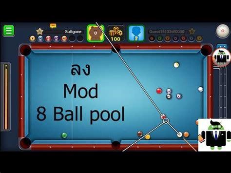 8 pool mod apk ลง mod เส น 8 pool no root 3 9 0 apk