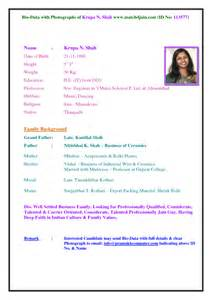 Format Of Marriage Resume 124958266 Png 1241 215 1753 Biodata For Marriage Samples