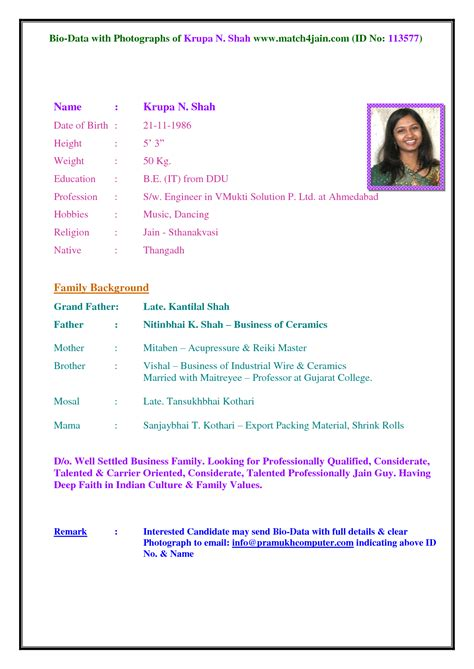 Marriage cv format