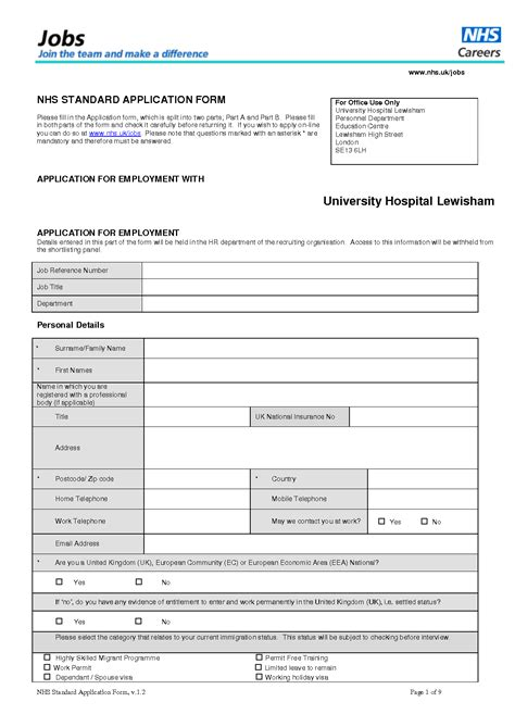 standard application form best photos of standard application printable form