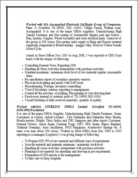 professional resume beautiful resume sle of stores purchase manager 25 years
