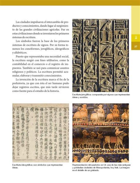 libro de historia 6 primaria sep 2016 libro de la sep historia 6 grado 2016 libro de texto
