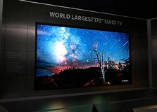 Image result for Is this the world's largest TV?. Size: 223 x 160. Source: www.ibtimes.co.uk