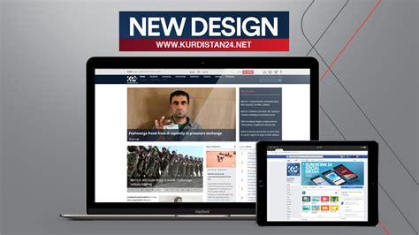 news section website design kurdistan 24 launches persian language section new web design
