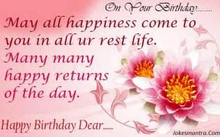 sad birthday sms happy birthday wishes to best friend