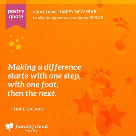 years poems das compressor  year poem