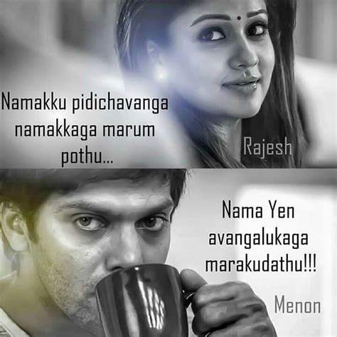 film quotes in english 17 best images about tamil movie quotes on pinterest