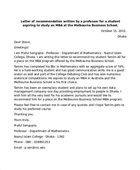 Recommendation Letter For Applicant Sle Mba Recommendation Letter 6 Exles In Word Pdf