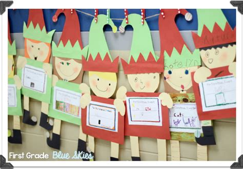 christmas crafts for 1st graders elves in the hallway freebie grade blue skies
