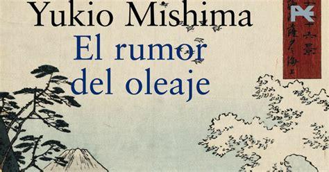 libro el verano de los libros para el verano el rumor del oleaje de yukio mishima