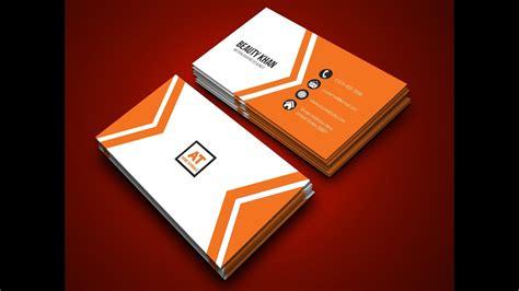tutorial carding cc lengkap adobe illustrator cc tutorial for beginners business