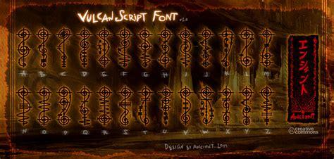 vulcan script font dafont com