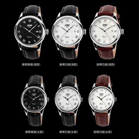 Jam Tangan Analog Anti Air jam tangan pria wanita skmei 9058 original analog