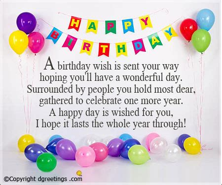 Happy Birthday Wishes To You Like Happy Birthday Celebration Quotes