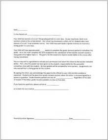 Behavior Letter To Parents From Teacher Template Good Parent Reference Letter Bing Images