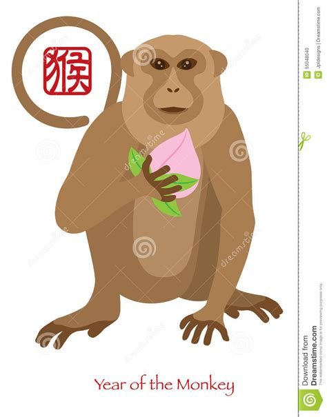 new year monkey illustration 2016 year of the monkey with color
