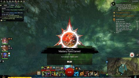 Guild Wars 2 Heart Of Thorns Giveaway - fractals gw2