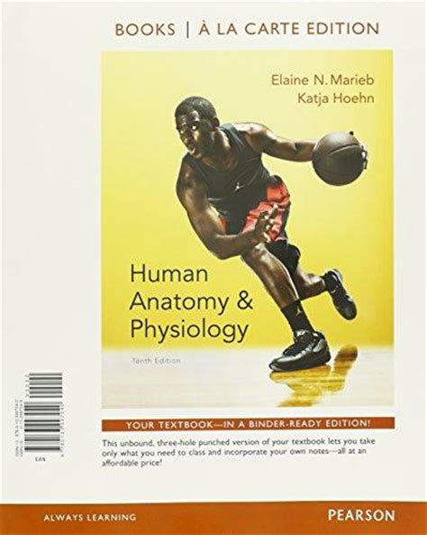 human anatomy physiology books a la carte edition 11th edition books isbn 9780134087696 human anatomy and physiology books a