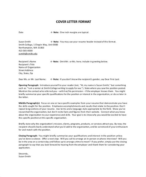 application letter when you don t the name professional cover letter sle 8 exles in pdf word