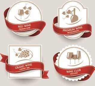 food label design eps food label template free vector download 24 774 free