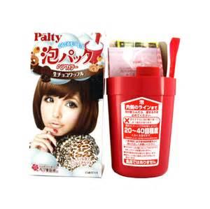 Dariya Palty 1 Set japan dariya palty hair dye chocolate color 1 set