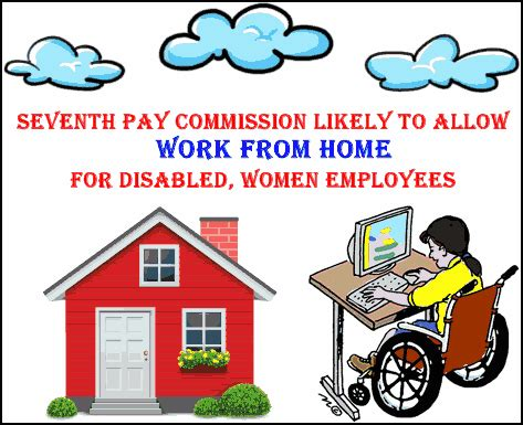 seventh pay commission likely to allow work from home for