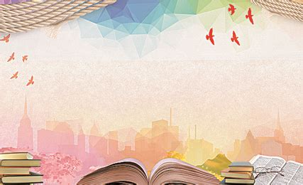 background design reading reading festival backgrounds images psd and vectors