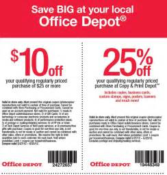 Office Depot Print Coupons by Office Depot Printable Coupon Expires June 23 2012