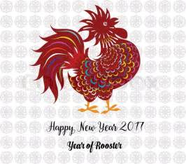 2017 happy new year greeting card celebration new year of the rooster lunar new year